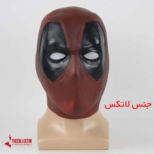 ماسک ددپول