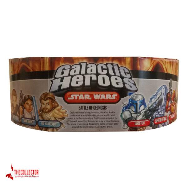 galactic heroes Battle on Geonosis