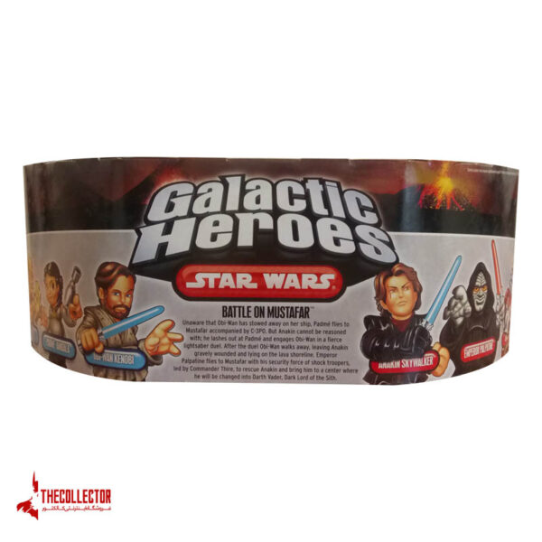 galactic heroes Battle on Mustafar